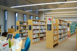 千葉市生涯学習センター調査・資料室